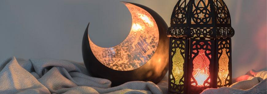 Ramadan is Expected to Start on May 17th in Saudi Arabia
