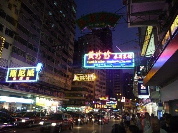 Kowloon lights