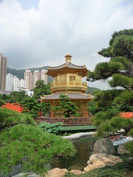 Nan Lian Garden