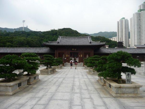 Temple in Nan Lian Garden