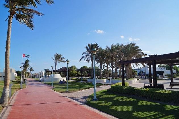 10. Umm Sequiem Park
