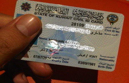 You must get a Civil Identity Card no matter what type of residency you are on