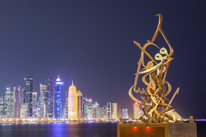 Calligraphy sculpture by British artist Sabah Arbilli on the Corniche of Doha.