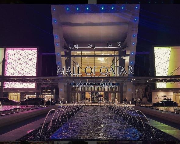 Mall of Qatar entrance. | Photo: IG @fidimovski