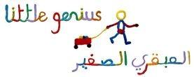 Little Genius Nursery