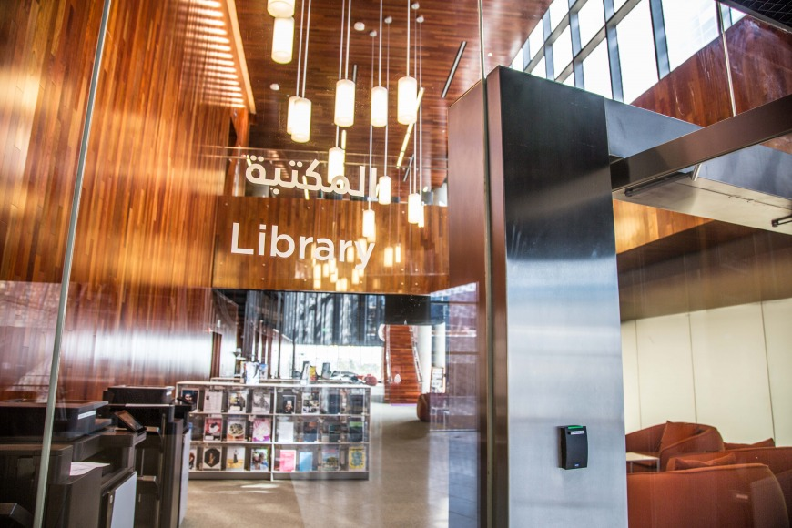 Library in Northwestern University in Qatar's new building.