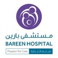 Bareen Hospital