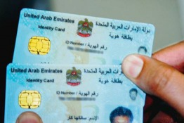 Emirates ID Can Now Be Used as an Insurance Card