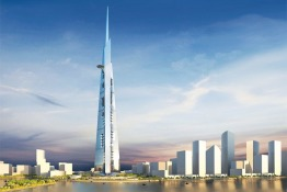 Progress On The Tallest Tower In The World: The Jeddah Tower