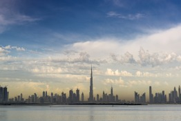 See the Best of Dubai with AED 50