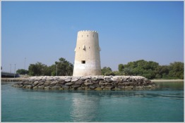 Al Maqta Tower