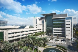 About American Hospital - the American Standard Healthcare in Dubai