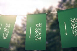 Saudi's 87th National Day - How Everyone Celebrated Together