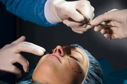 Welcome to Elite Plastic & Cosmetic Surgery Group