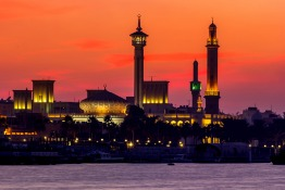 UAE Holiday Announced for Isra and Miraj