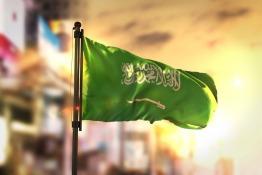 National Day In Saudi Arabia