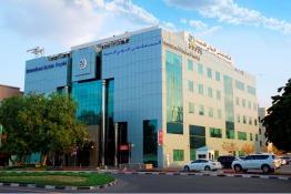 About International Modern Hospital in Dubai