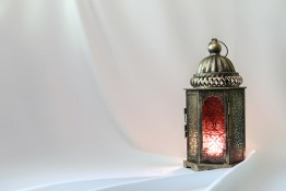 Eid Al Fitr Holidays Announced for Public and Private Sectors