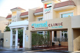 Eternel Clinic is The Leader in Premium Aesthetic Medical Services