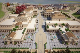 Six New Malls Opening in Qatar By 2019