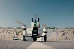 Hoverbikes in Dubai: The New Technology From Dubai Police