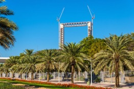 Dubai Frame To Open Before The End Of The Year