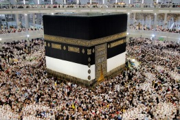What is the Meaning of Arafat Day?