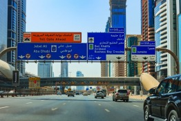 Nationwide Discount on Traffic Fines Announced in the UAE