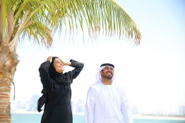 Traditional Qatari Attire