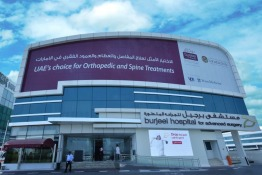 State of the Art Healthcare at Burjeel Hospital for Advanced Surgery