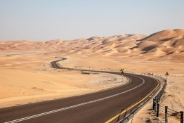Speed Limit Increased for Shaikh Khalifa Bin Zayed Road in Abu Dhabi