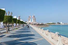Wheelchair and Disabled-Friendly Attractions in Abu Dhabi