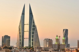 Bahrain Overview