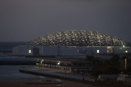 The Louvre Abu Dhabi is Nearing Completion