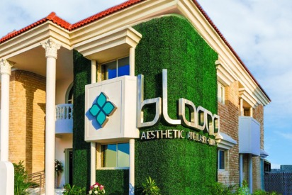 All About Bloom Aesthetic and Laser Clinic in Dubai