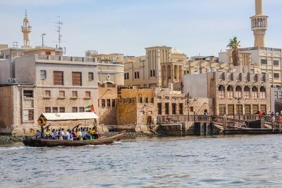 See the Old Dubai