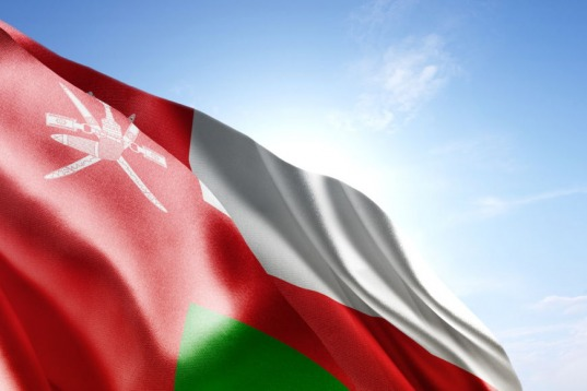 How Oman Celebrated Their 47th National Day