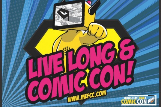 Middle East Film and Comic Con 2018
